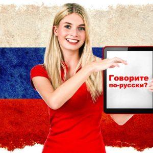 איתור מידע ברוסית ואיתור ההזדמנויות עסקיות בחבר המדינות