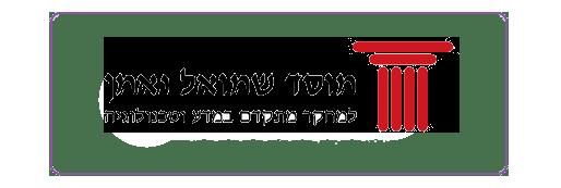 infotarget-logo-frame